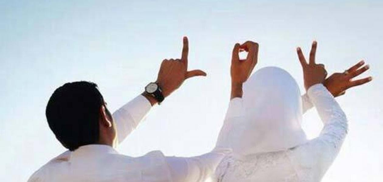 Site musulman de rencontres en vue du mariage halal.