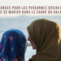 Annonces pour les personnes désireuses de se marier