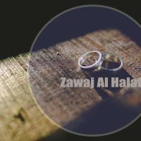 site rencontres musulmans