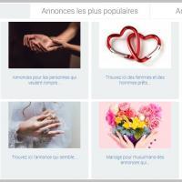 Annonce des musulmans de France