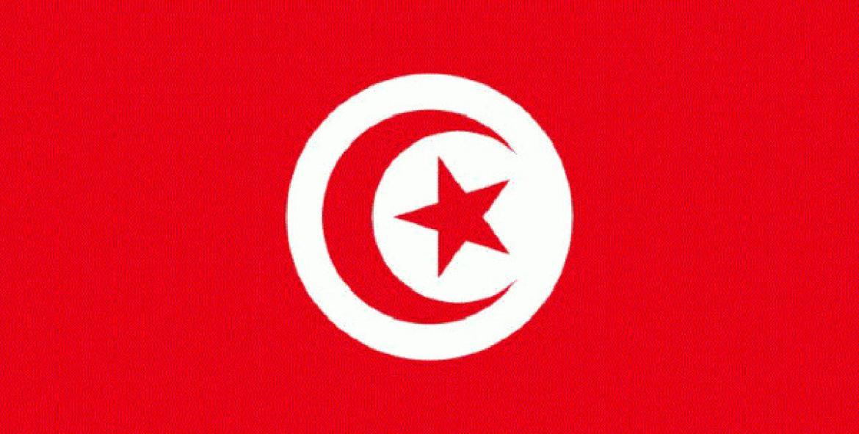 Zawaj Tunisie