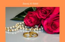 Annonces mariage