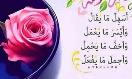 Recherche une femme musulmane pour zawaj halal