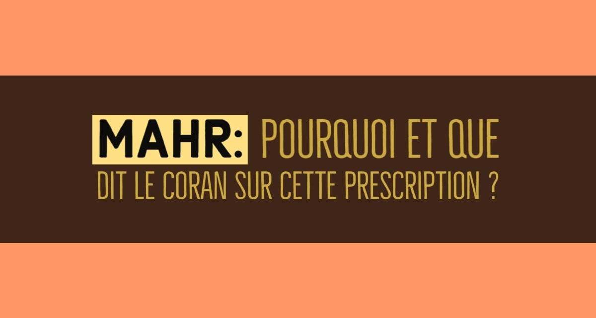 Mahr:  Pourquoi et que dit le coran sur cette prescription  ?
