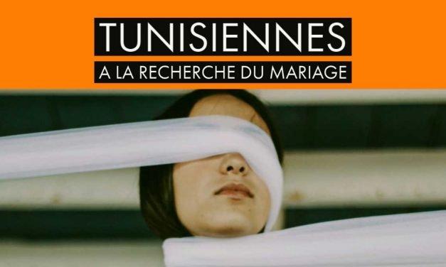 Zawaj avec tunisien de 29 ans de Montréal au Canada