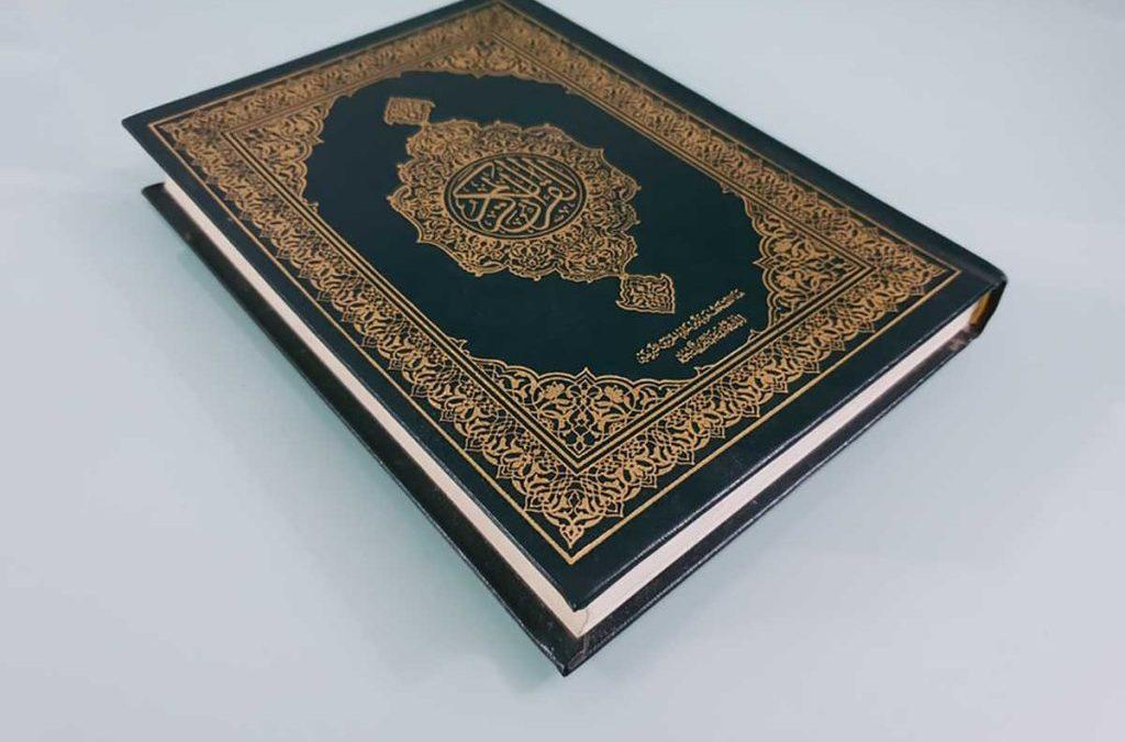 Téléchargez le Saint Coran (pdf) en arabe