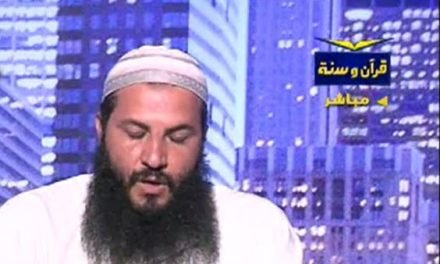 الشيخ وحيد عبدالسلام بالي
