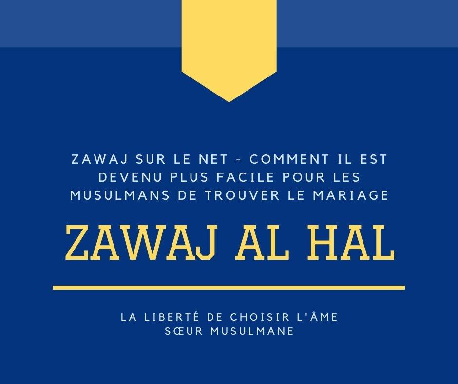 Zawaj sur le net – Comment il est devenu plus facile pour les musulmans de trouver le Mariage