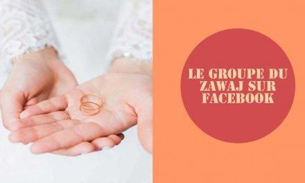 Plus de 56 982 membres sur le groupe zawaj Facebook