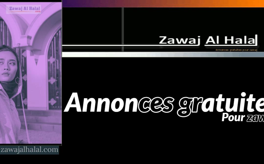 Site zawaj: Les couples réunis sur Zawaj Al Halal