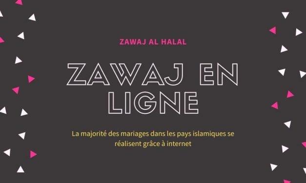 Musulmane cherche musulman en ligne pour le halal