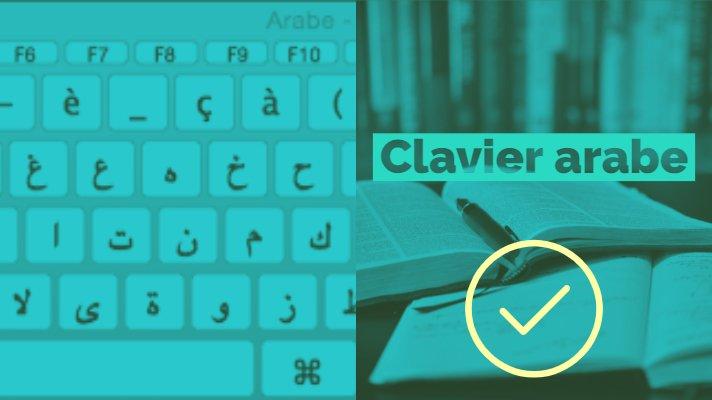 Clavier arabe en ligne pour écrire un texte avec les caractères arabes
