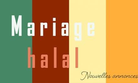 Vidéo: J'explique qu'est-ce que le mariage halal