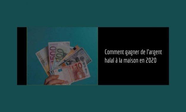 Comment gagner de l'argent halal en ligne ? 7 idées réelles et réalisables