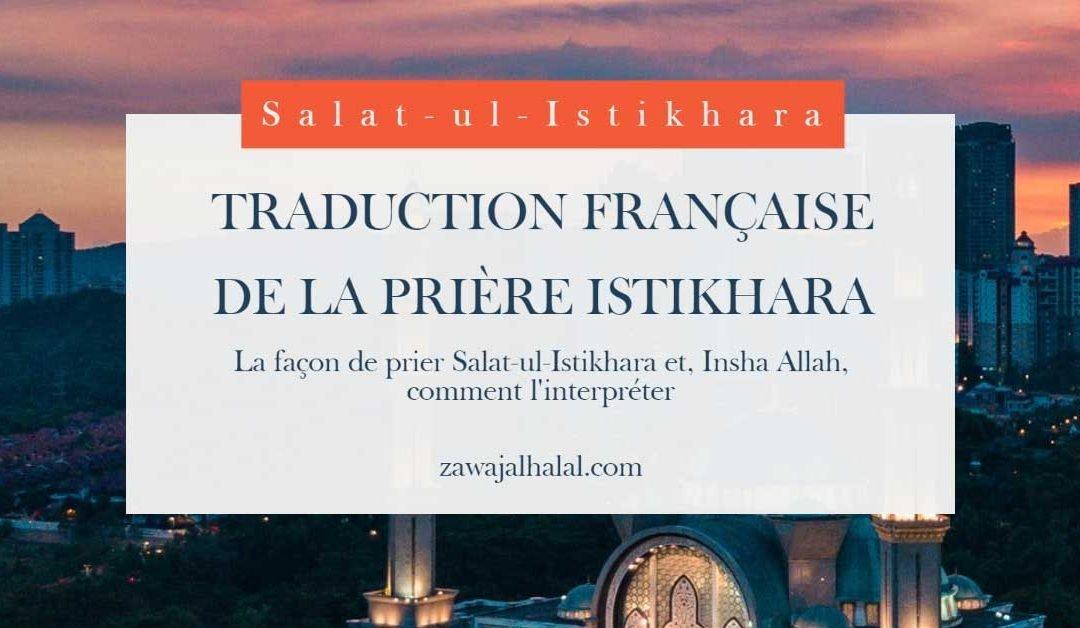 Traduction française de la prière istikhara