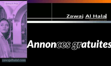 4 annonces zawaj du mois de juin