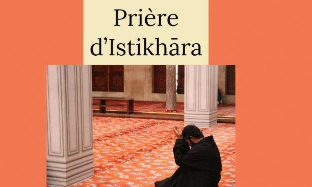 Prière Istikhāra-Comment faire ?
